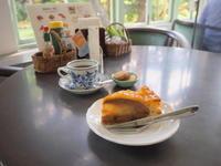 ピーターパン洋菓子店(弘前市)*アップルパイ70種類め - 津軽ジェンヌのcafe日記