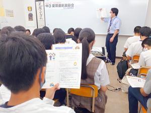 受験生になる日! - 朝倉街道奮闘記(ちくしん本校)