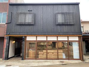 石川(小松市):ワインと地酒もりたか「庄田春海 うつわ展?サマータイムの愉しみ?」 - きわめればスカタン