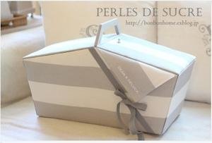 自宅レッスン Dean&Deluca ピクニックバスケット ダストボックス アロマデフューザーケース 蓋つきのボワットジグザグ - Perles de sucre