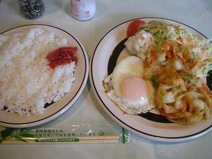 洋食ランチ(ミッキー) - 京都発 食べ歩きと旅の備忘録