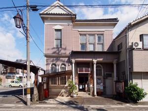 旧伊予農業銀行郡中支店 - 近代建築Watch