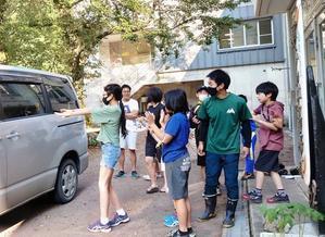 我が家に帰る留学生を見送り…明日からの受け入れ準備で目がまわる一日でした - 山村留学の町や村からー山本光則