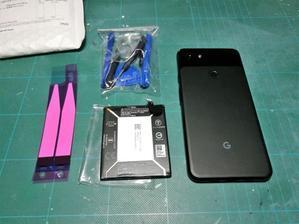 スマートフォンのバッテリー(2台)とディスプレイを交換する - 朴念仁の艱苦