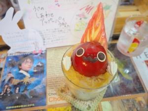 金魚ねぶたパフェ:カフェ・ムーランルージュ(青森市) - 津軽ジェンヌのcafe日記