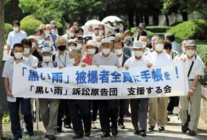 国の上告断念求めオンライン署名、広島被爆者「黒い雨」訴訟 - 風のたよりー佐藤かずよし