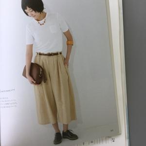 スカートのようなパンツ・1日目 - もりおのかたすみ