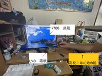 Making! 武蔵のジオラマ - 回れプロペラ!  Rotate Propeller!