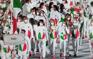 10 Worst Team Outfits at the Tokyo 2020 Opening Ceremony - いつか、英語がペラペラに・・・・