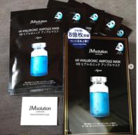 9種類のヒアルロン酸に、植物性保湿成分がつまったJMsolution ヒアルロニックアンプルマスクで保湿中 - 初ブログですよー。