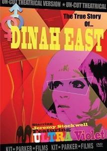 「ダイナ」 Dinah East  (1970) - なかざわひでゆき の毎日が映画&音楽三昧