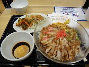 7月5日 昼御飯 - 若旦那の、妄想・物欲気まぐれ日記。自称アークテクリス個人で日本一所持。