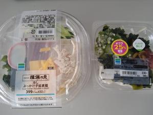7/25 ファミマ 冷しぶっかけ手延素麺、ネバネバサラダ、スパイシーカレーいなり寿司 - 無駄遣いな日々