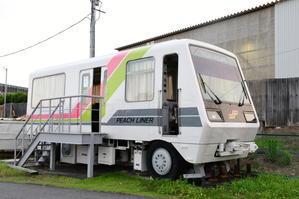 桃花台新交通(ピーチライナー)の保存車たち - 饂飩と蕎麦