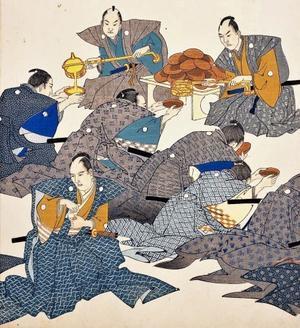 老中支配の要職 - 大江戸歴史散歩を楽しむ会
