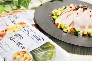 【ESSE おうちdeセミナー2021 Summer】キユーピー「わたしのお料理」シリーズ。(後編) - スパイスと薬膳と。