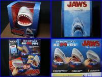 やっぱり、サメが好き♪ Ⅲ - 茨城県化石工房