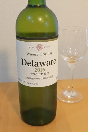 マンズワイン「Delaware デラウエア2016甘口 」甲州市勝沼町 - マキパン・・・homebake パンとお菓子と時々ワイン・・・