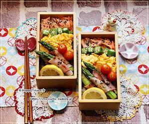 アスパラベーコン弁当とゆっく食べたいのに、熱い眼差しが・・・♪ - ☆Happy time☆