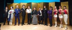 日本奇術協会イベント(7/29) - オフィスオリーブ・スタッフブログ