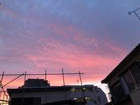 ♪台風前の夕焼け - 日向興発ブログ【一級建築士事務所】