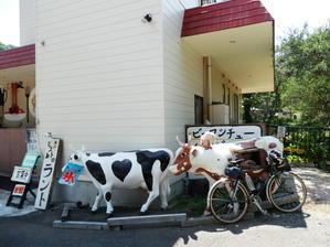 秋山のビストロラントでお昼をいただいた(大地峠トンネル・綱子・和田峠) - 28T×26T 自転車ツーリング日記