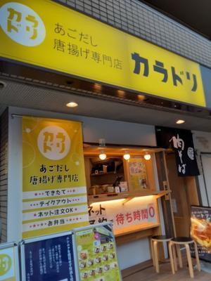 💦😭コレで900円💦食べたら美味しくってビックリ😲???? -