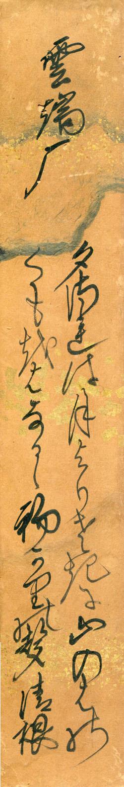雲端雁 - daily-sumus2