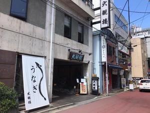 まもなく200年 - 仙台・幸町からふたたび写真日記