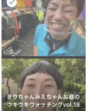 きりのロードバイク日記