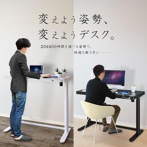スタンディングデスク・・・健康第一ですね! - アドバンハウス掛川店blog