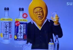 話題にならない梅沢富美男のレモンサワーCM - かきなぐりプレス