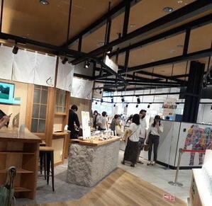 上野駅界隈-「上野マルイ」の和栗や(売店)でパフェを食べてみた - 「美味しい!」が好き