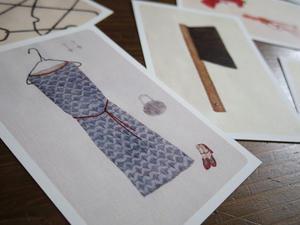 ポストカード、紙にこだわりました - yukaiの暮らしを愉しむヒント