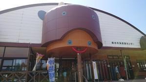 ぷらっと? - 【日直田酒】 - 西田酒造店blog -
