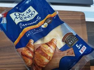 パンを手作りした(つもりになれる?)【カルディ:オスカーモンド】 - Photo Blog 人生の半ばを過ぎて....
