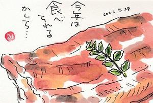 鰻とスズメバチ - きゅうママの絵手紙の小部屋