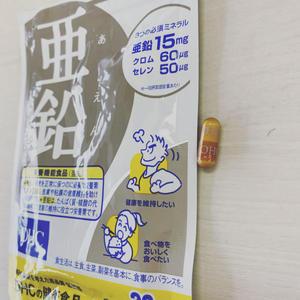 カルシウム・マグネシウムはミネラルの精神安定剤! - Nanakororin's Blog