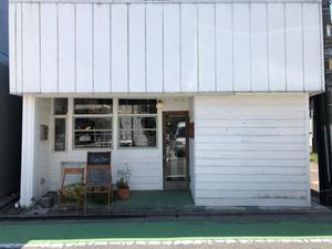 お休みのお知らせ - salon-ueno