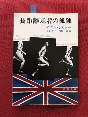 東京オリンピック2021 - ひかり住建のブログ
