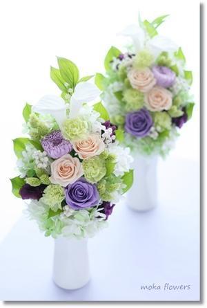 背の高い仏花(対) - Flower letters