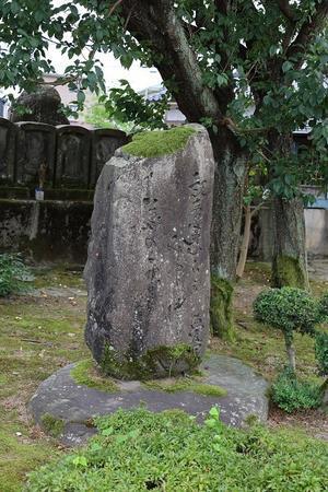 芭蕉句碑 甍塚 - シェーンの散歩道