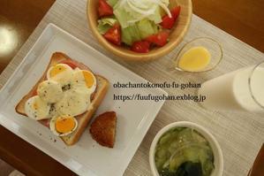 ハムエッグチーズトースト朝ごぱん&和風炒飯弁当 - おばちゃんとこのフーフー(夫婦)ごはん