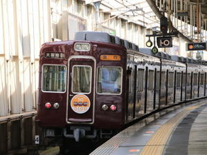 阪急5100系 5100F  運行開始 50周年 - 人生・乗り物・熱血野郎