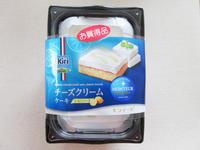 【モンテール】チーズクリームケーキ(レモンソース) - 岐阜うまうま日記(旧:池袋うまうま日記。)