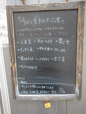 相模大野7丁目 農家の採れたて野菜 渋谷直売所 へようこそ