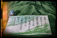 京アニを襲った悲劇より2年(三回忌)、改めて思うことと新たに思うこと - 前田画楽堂本舗