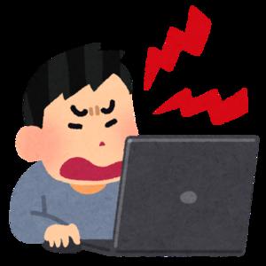 入会キャンペーン実施中!!みんなのパソコン&カルチャー教室 北野田校のブログ