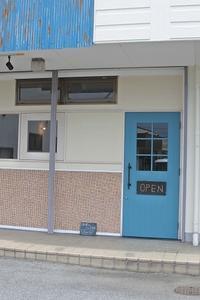 焼き菓子とジャムのお店「Teeth・ティース」 昭和町西条 - マキパン・・・homebake パンとお菓子と時々ワイン・・・