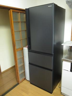 冷蔵庫を新調 - 栗駒山の里だより